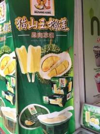Durian . . . arrgh, my kryptonite